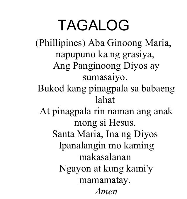 Hail mary prayer tagalog english