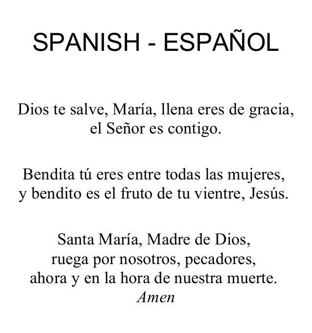 Karaoke Ave Maria (Spanish) - Video with Lyrics ...