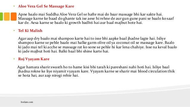 internet ki badhti upyogita in hindi Aaj hum janege ki blog kya hota hai what is blog in hindi friends  blogging karne se aapki knowledge bhi badhti hai blogging kar ke aap online internet ki .