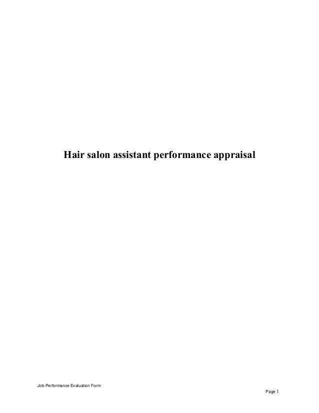 hair salon assistant performance appraisal job performance evaluation form page 1 - Salon Assistant