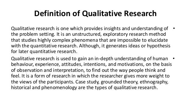 what is the difference and similarity between qualitative