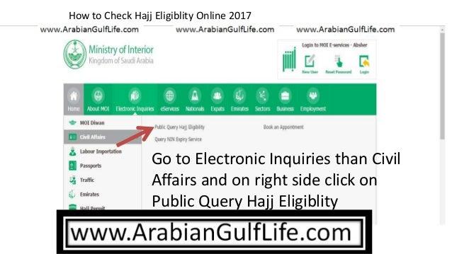 Check Hajj Eligibility 2017 Ayesha in Saudi Arabia