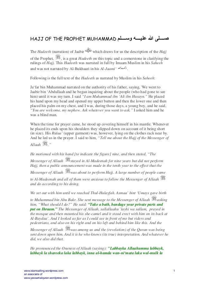 HAJJ OF THE PROPHET MUHAMMAD وﺳــــﻠﻢ ﻋﻠﯿــــﮫ ﷲ ﺻــــﻠﻰ The Hadeeth (narration) of Jaabir which draws for us the ...