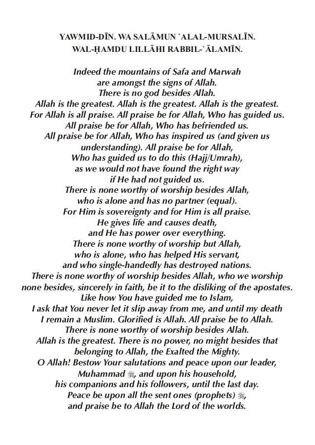 Umrah Banner: Hajj, Umrah, Ziyarah & Salat O Salam -The Ultimate Journey