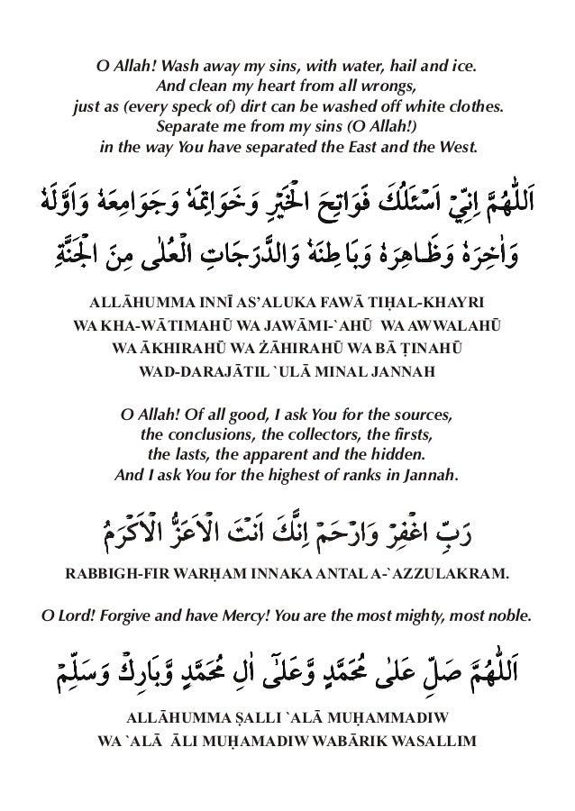 Hajj Umrah Ziyarah Salat O Salam The Ultimate Journey