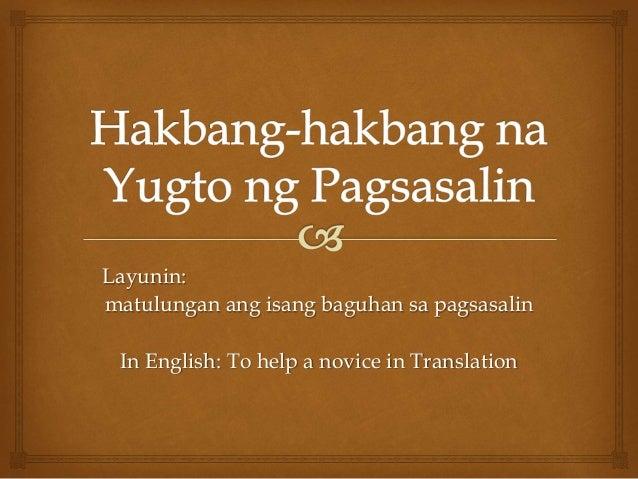 Layunin: matulungan ang isang baguhan sa pagsasalin In English: To help a novice in Translation