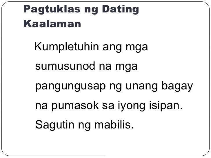 pagsisiyasat at pagtuklas ng dating kaalaman sa