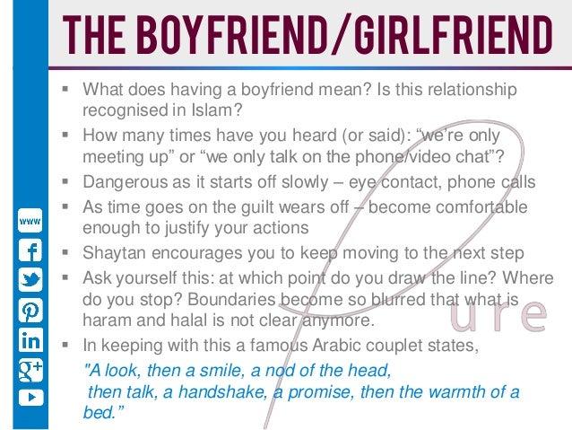 イスラームの男の子と女の子の関係