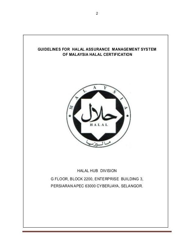 halal assurance system rh slideshare net Kosher Certification Jakim Halal Certification