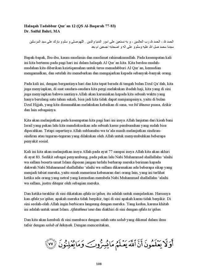 Halaqah tadabbur quran_12-77-83