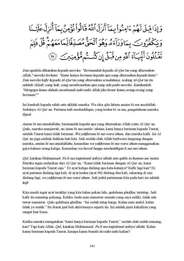 Halaqah tadabbur quran_14_89-93