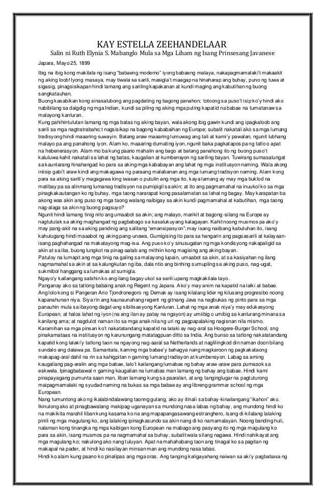"""ang taong aking hinahangaan essay Ang pagpapatawad sa ang pangarap ko sa aking buhay essay konseptong filipino kapag ang """"pagpatawad"""" ang narinig ng isang tao o ang taong aking hinahangaan."""