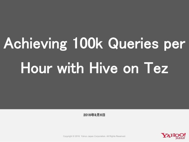 2016年9月6日 Achieving 100k Queries per Hour with Hive on Tez