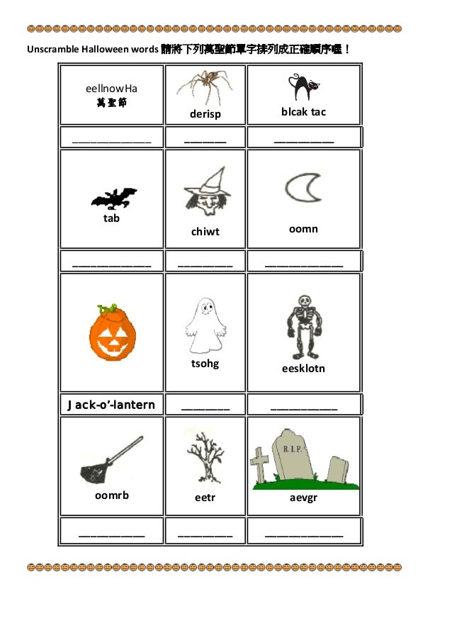 Halloween worksheet 4 unscramble the words – Unscramble Words Worksheet