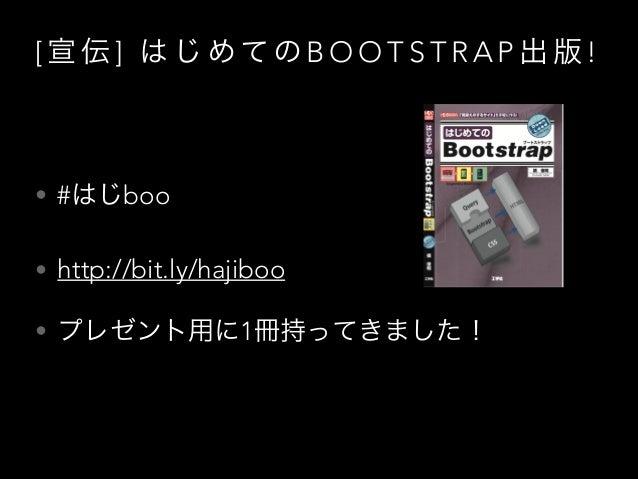 はまる!!JPA #glassfish_jp #javaee Slide 3