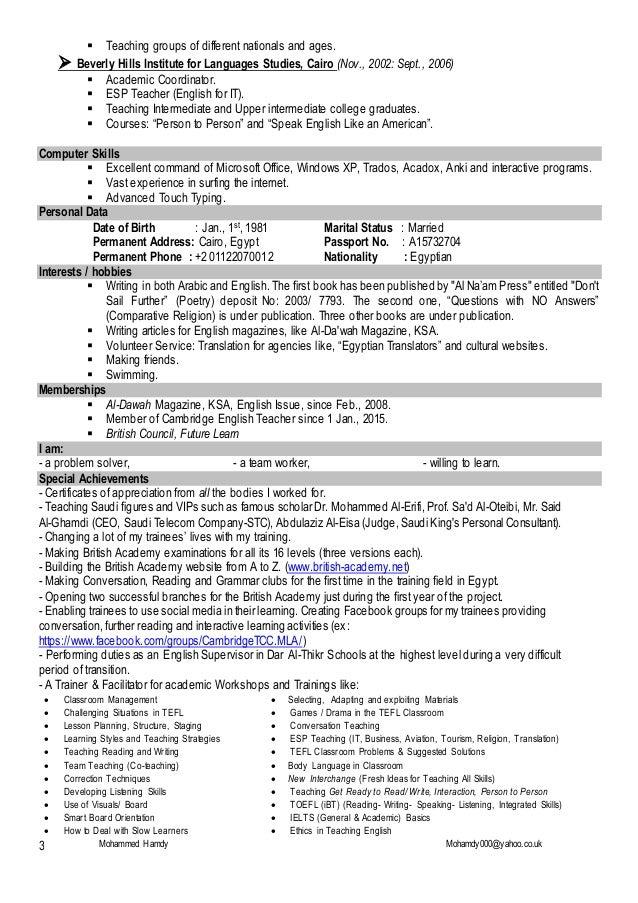 hamdy u0026 39 s resume  esl
