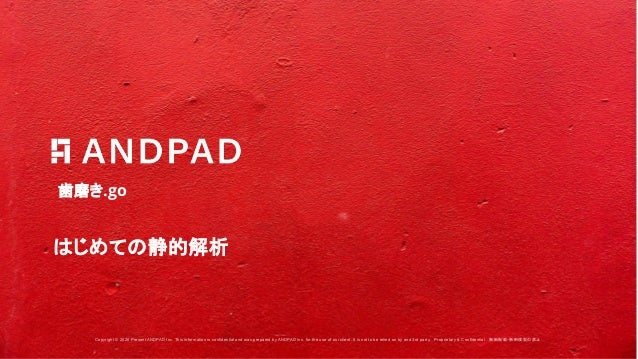 Copyright © 2020 Present ANDPAD Inc. This information is confidential and was prepared by ANDPAD Inc. for the use of our c...