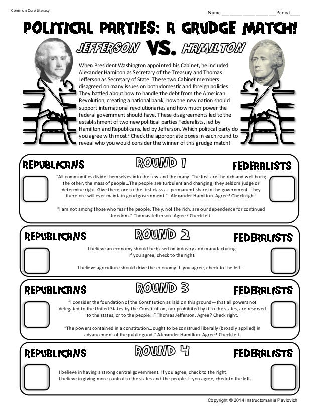 hamilton vs jefferson worksheet