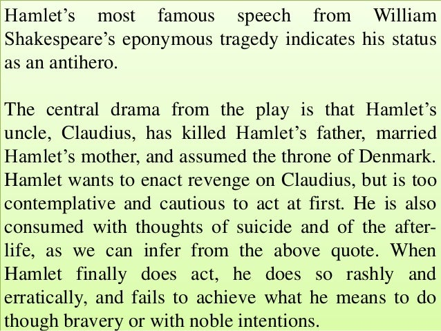 hamlets burden essay Through hamlet a sense of tragedy deepens with each character uncertainty is the point it is the emotional truth of the struggle rather than the metaphysical truth of the worldview that is the centre of these plays.
