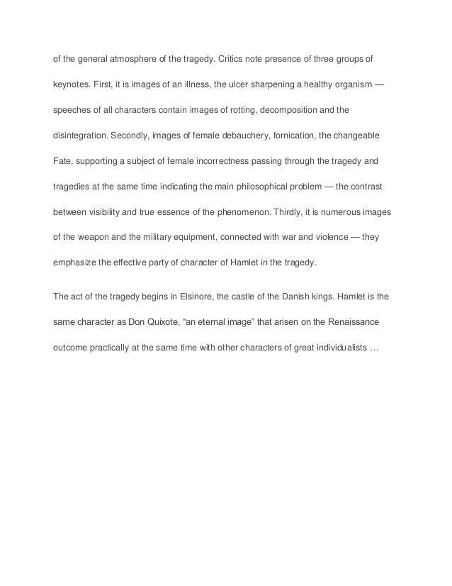 hamlet essay thesis