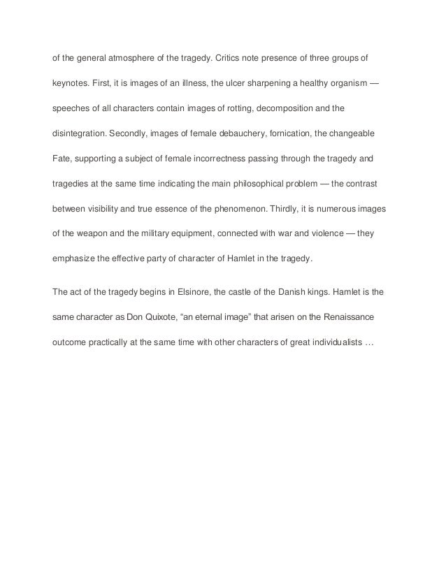 Hamlet Research Essay Sample Paper  Essay