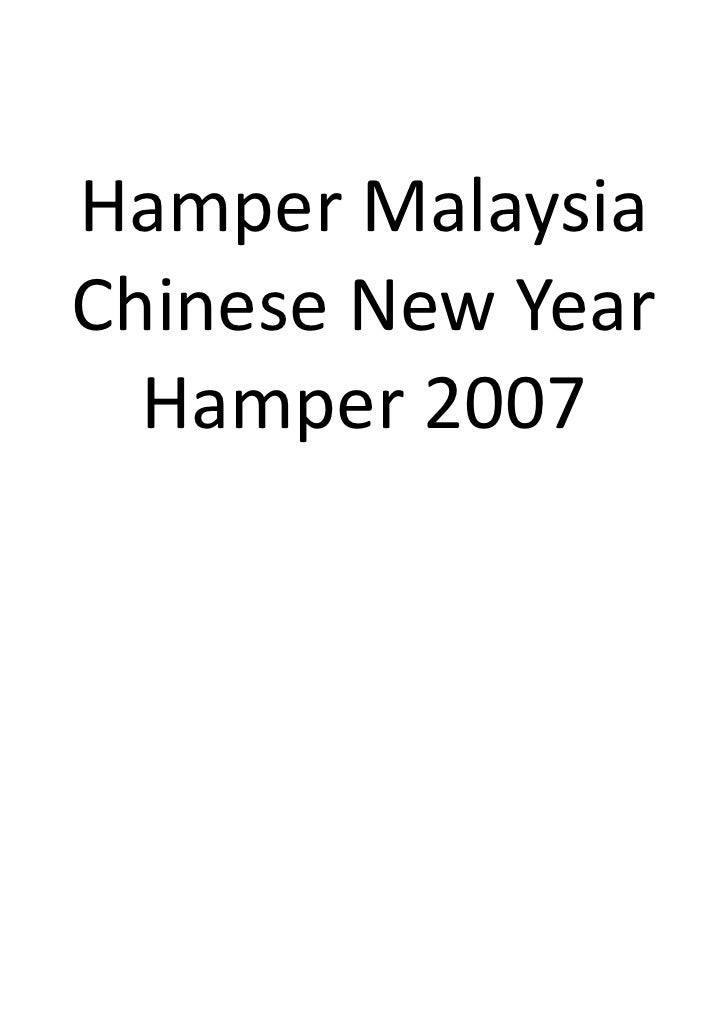 Hamper MalaysiaChinese New Year  Hamper 2007