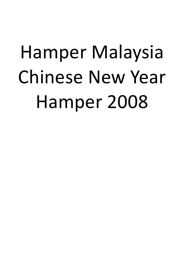 Hamper MalaysiaChinese New Year  Hamper 2008