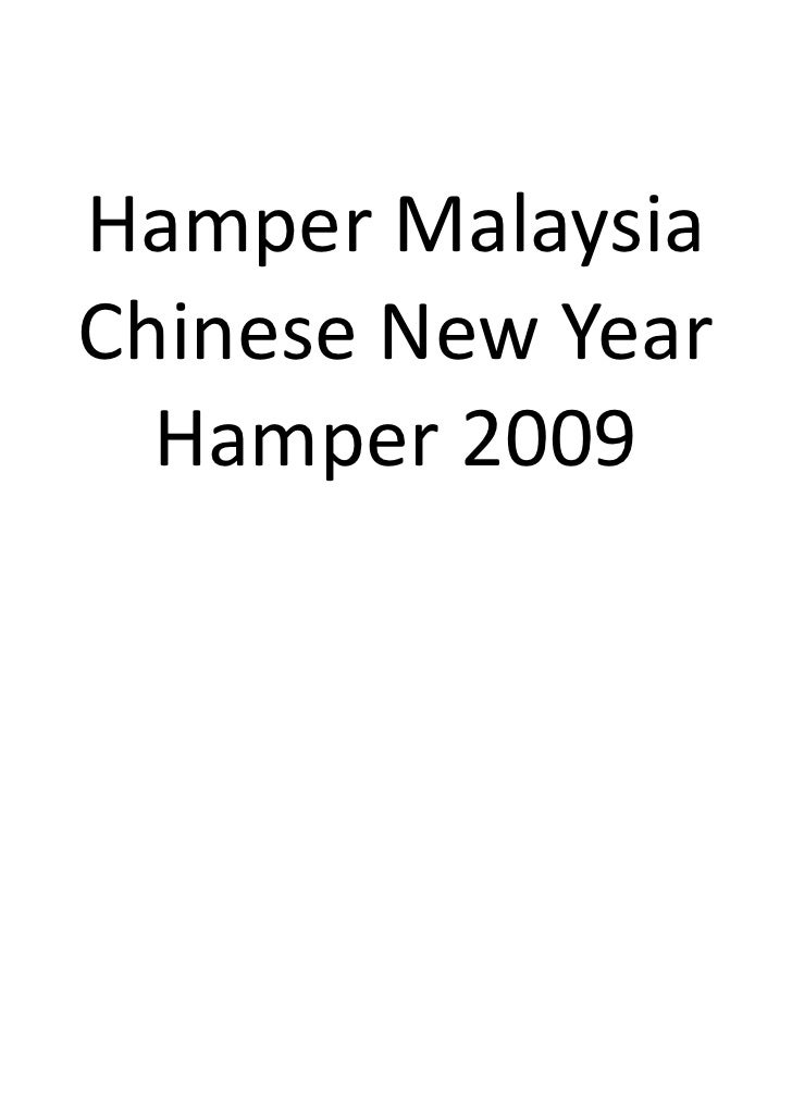 Hamper MalaysiaChinese New Year  Hamper 2009