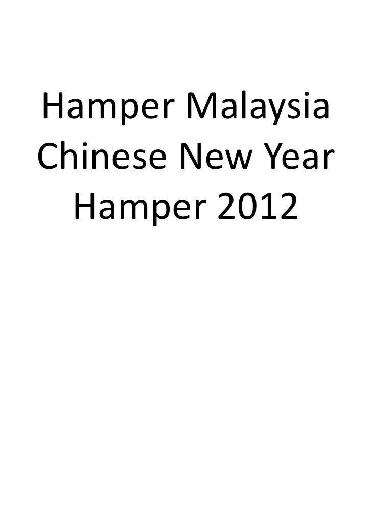 Hamper MalaysiaChinese New Year  Hamper 2012