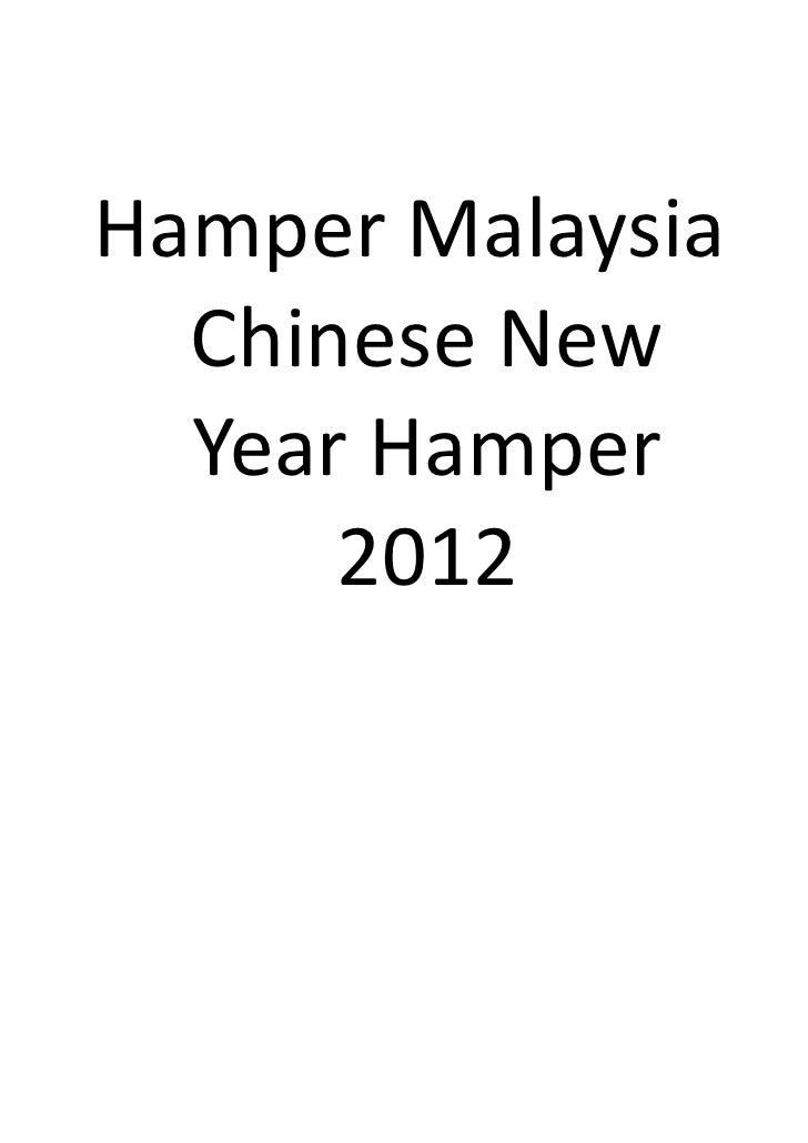 Hamper Malaysia  Chinese New  Year Hamper      2012