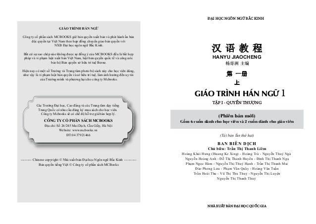 CÔNG TY CỔ PHẦN SÁCH MCBOOKS Địa chỉ: Số 26/245 Mai Dịch, Cầu Giấy, Hà Nội Website: www.mcbooks.vn ĐT:04 37921466 Các Trườ...
