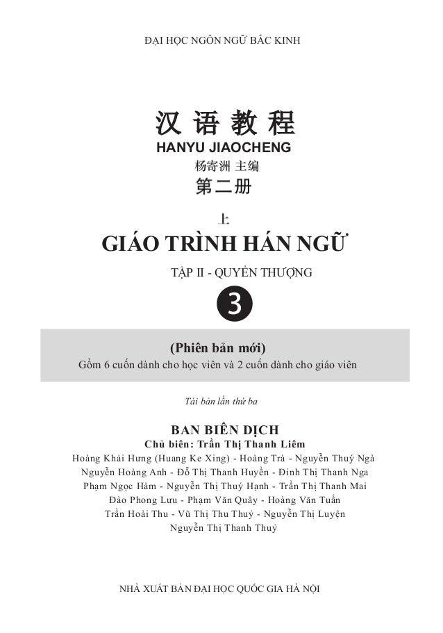 ĐẠI HỌC NGÔN NGỮ BẮC KINH 汉 语 教 程 TẬP II - QUYỂN THƯỢNG (Phiên bản mới) Gồm 6 cuốn dành cho học viên và 2 cuốn dành cho gi...
