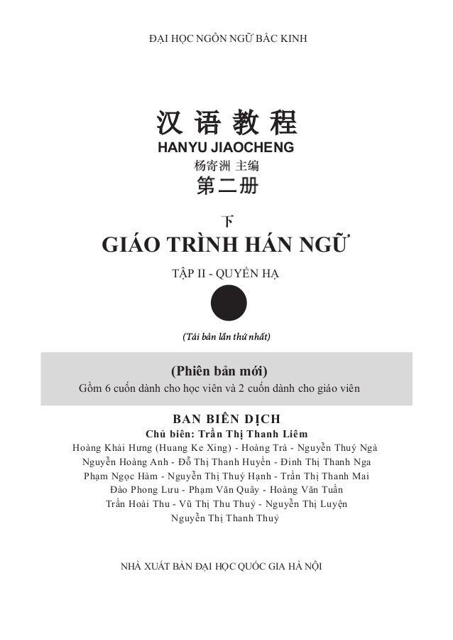 ĐẠI HỌC NGÔN NGỮ BẮC KINH 汉 语 教 程 TẬP II - QUYỂN HẠ (Phiên bản mới) Gồm 6 cuốn dành cho học viên và 2 cuốn dành cho giáo v...