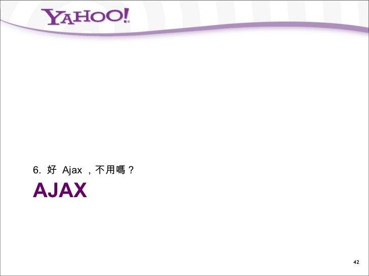 6. 好 Ajax ,不用嗎 ?AJAX                   42
