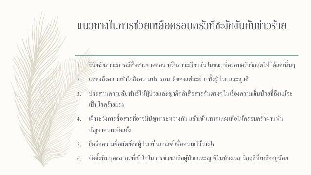Handbook chapter33 34