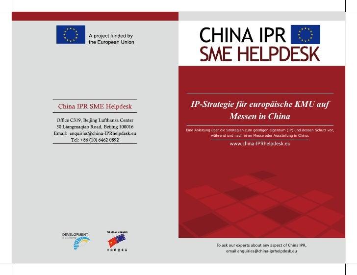 IP-Strategie für europäische KMU auf              Messen in China Eine Anleitung über die Strategien zum geistigen Eigentu...