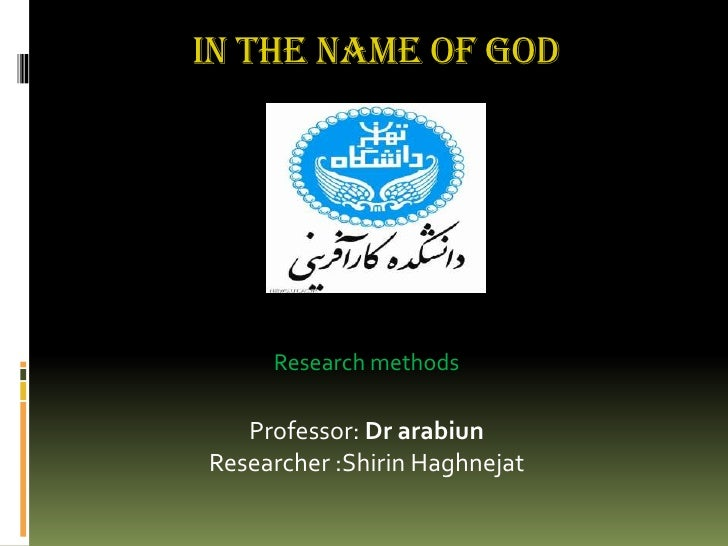 IN THE NAME OF GOD<br />Research methods<br />Professor: Dr arabiun<br />Researcher :Shirin Haghnejat<br />