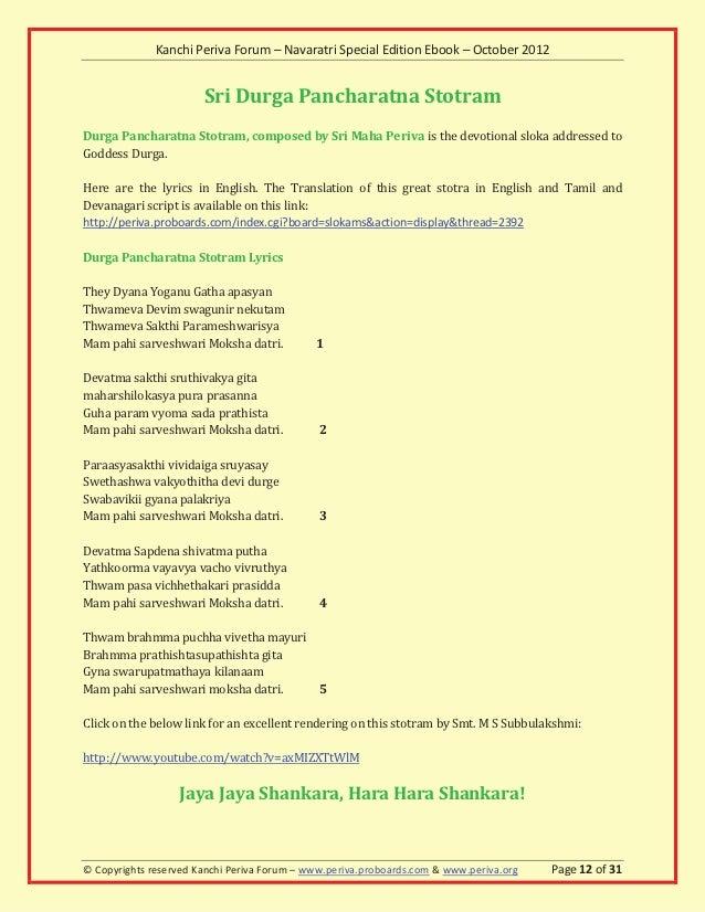 Handbook on navaratri