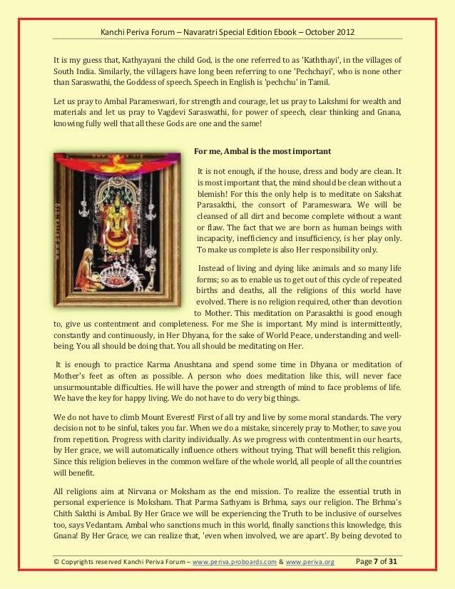 Kolam Handbook Tamil Edition