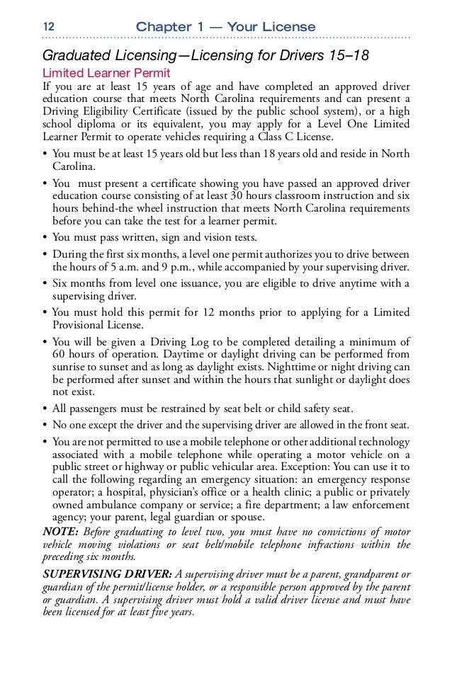 north carolina drivers handbook chapter 1 activity