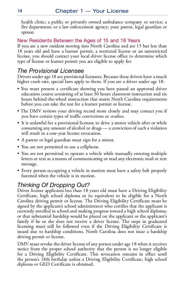 Handbook drivers north carolina