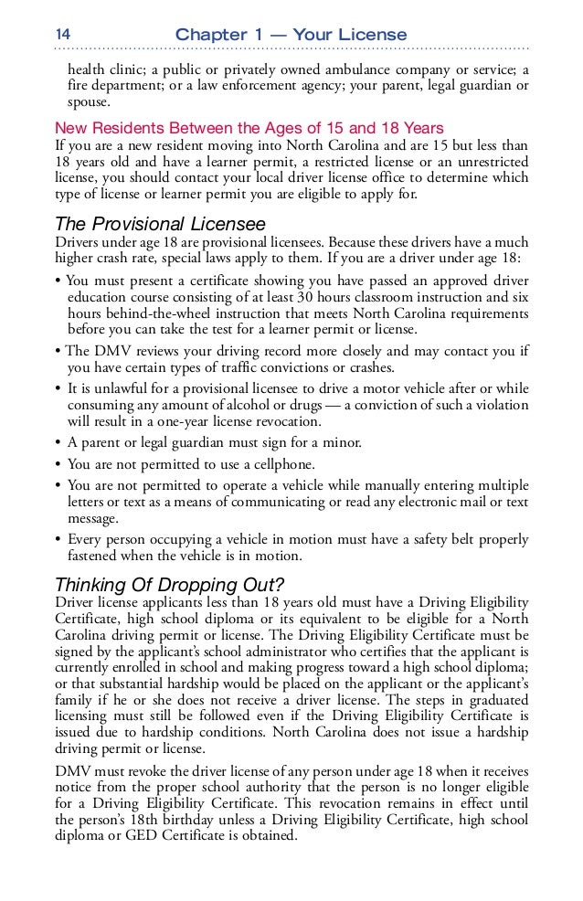 north carolina drivers handbook chapter 1 activity
