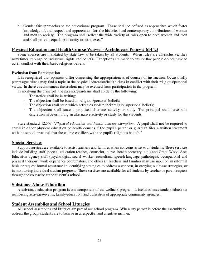 english for students essay rabindranath tagore