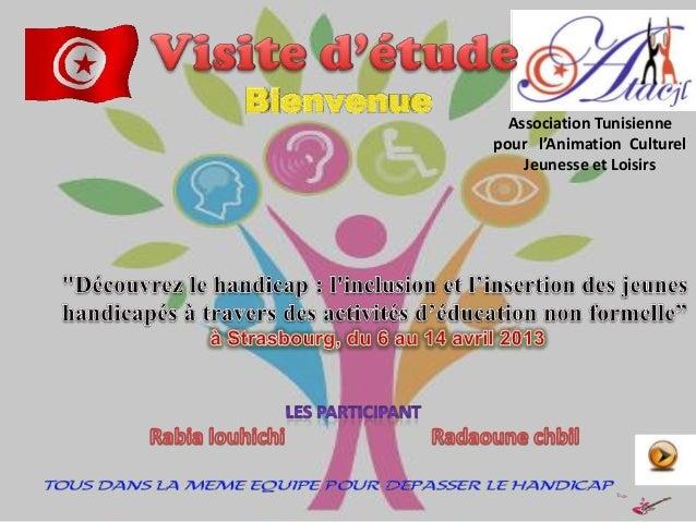 Association Tunisiennepour l'Animation CulturelJeunesse et Loisirs