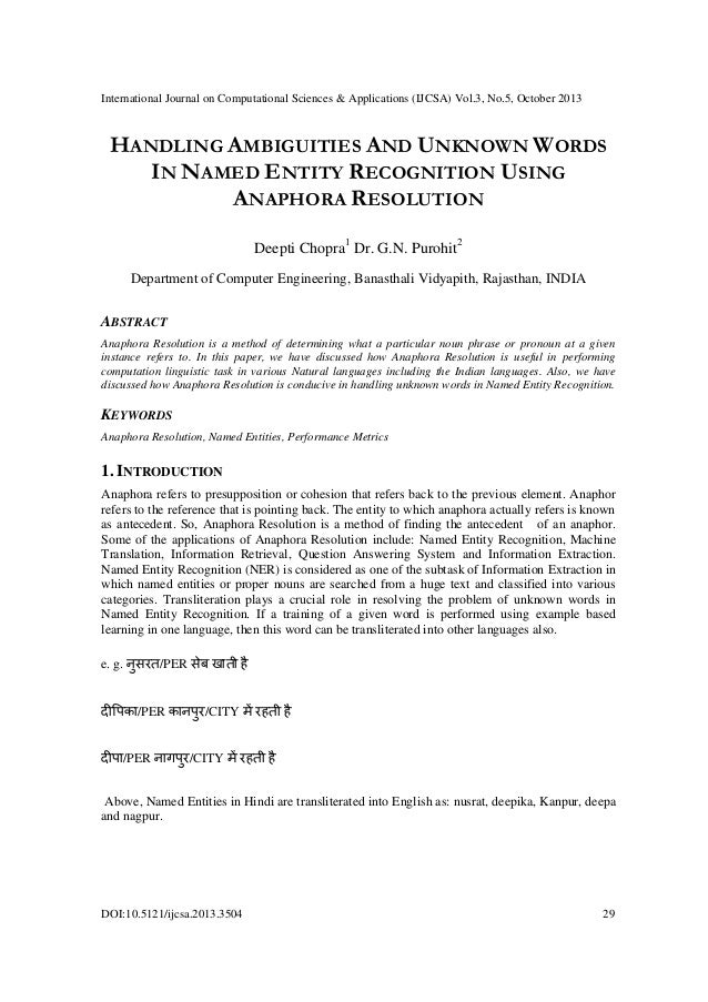 International Journal on Computational Sciences & Applications (IJCSA) Vol.3, No.5, October 2013  HANDLING AMBIGUITIES AND...