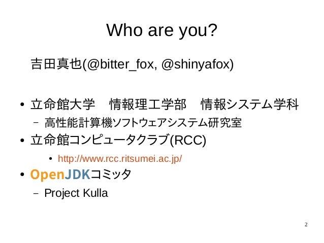 きつねさんと学ぶ Lambda式&StreamAPIハンズオン[関ジャバ2015/7/11] #kanjava Slide 2