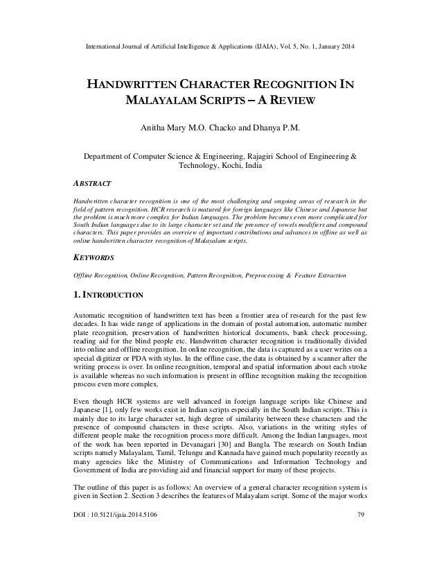 International Journal of Artificial Intelligence & Applications (IJAIA), Vol. 5, No. 1, January 2014  HANDWRITTEN CHARACTE...