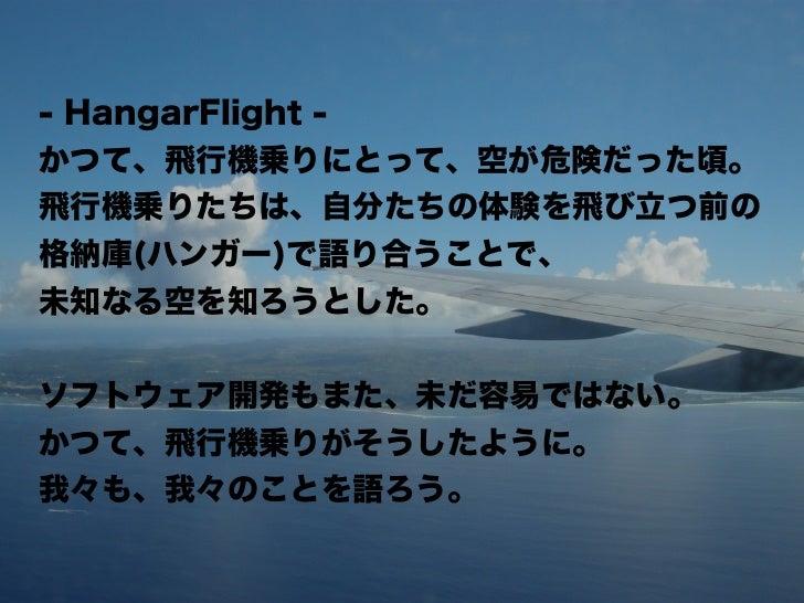 HangarFlight_LT_20101218 Slide 2
