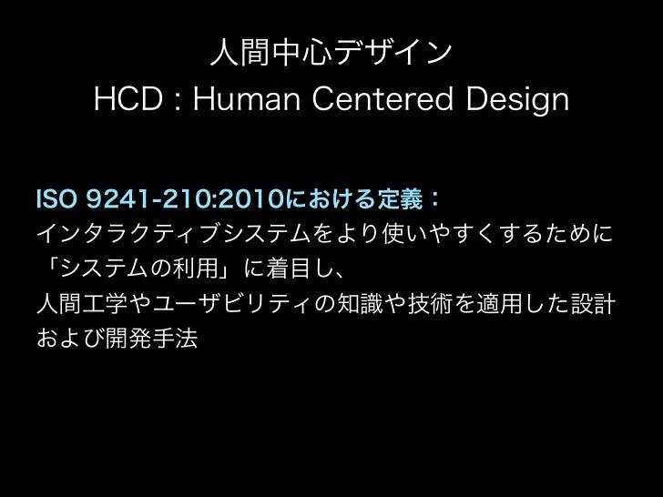 DevLOVE-HangarFlight-HCDvalue