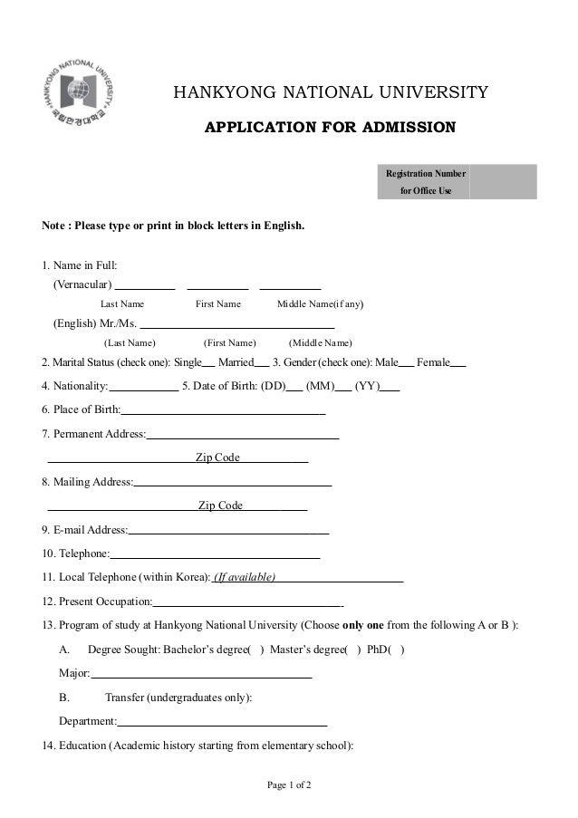 Hankyong university form 2 application form